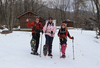 Image of snow shoeing